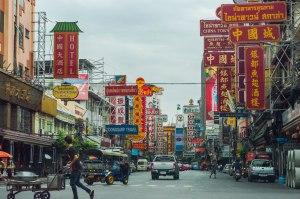 China Town Entrance 2